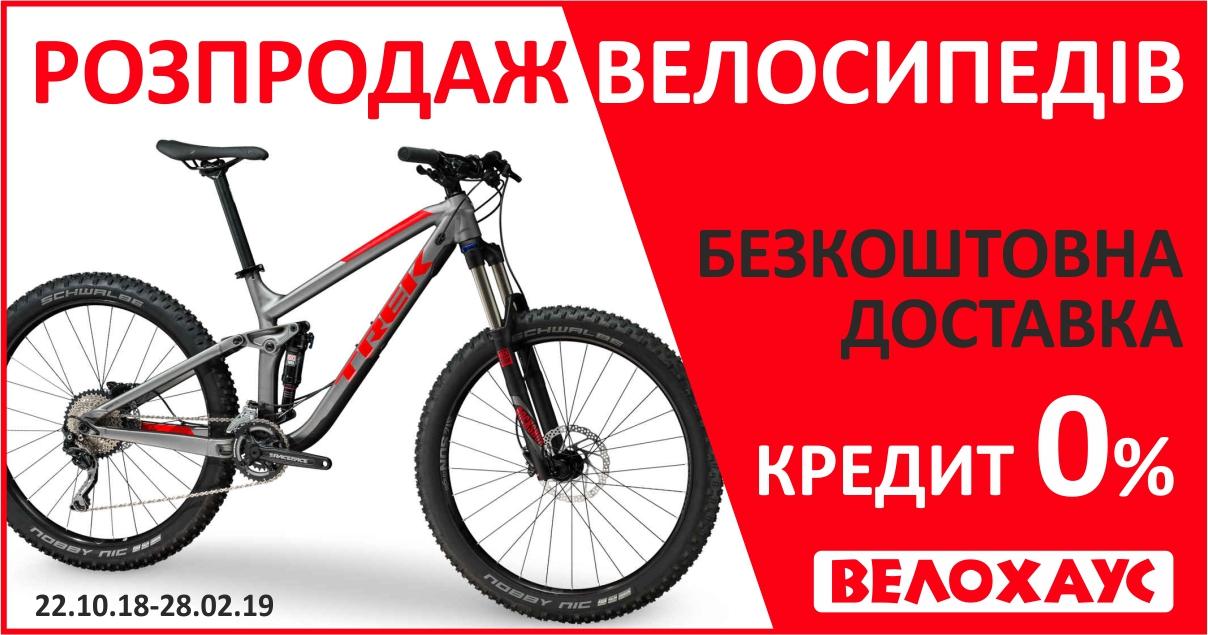 Хотите купить горный велосипед 26 дюймов  Мы вам поможем, подскажем,  подберем и доставим бесплатно! ed2bc5c2352