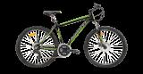 """Недорогой велосипед 26"""" Avanti DYNAMITE"""