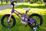"Велосипед 18"" для ребенка RoyalBaby Space Shuttle"