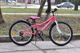 "Велосипед 24"" Intenzo ELITE V-brake"