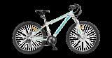 "Велосипед 26"" Avanti GALANT"