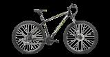 "Велосипед 26"" Avanti Skyline"
