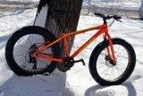 """Велосипед 26"""" Pride DONUT 6.1 б/у"""
