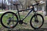 "Велосипед 26"" PRIDE XC-250 HD VH edition"