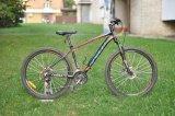 """Велосипед 27,5"""" Spelli SX-2700 б/у"""