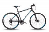 """Велосипед 28"""" PRIDE CROSS 2.0"""