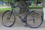 """Велосипед 28"""" шоссейный Pride ROCKET 1.0"""