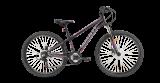 "Велосипед подростковый 26"" Avanti DAKAR-ALU"