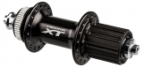 Втулка задняя Shimano FH-M8000 DEORE XT, Center Lock