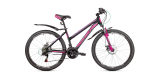 "Женский велосипед 26"" Avanti Omega Sport"
