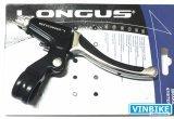 Тормозные ручки Longus, Al/резин