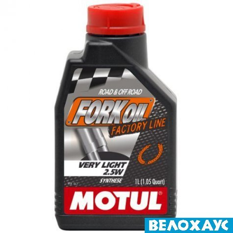 Масло для вилок Motul Fork Oil Expert