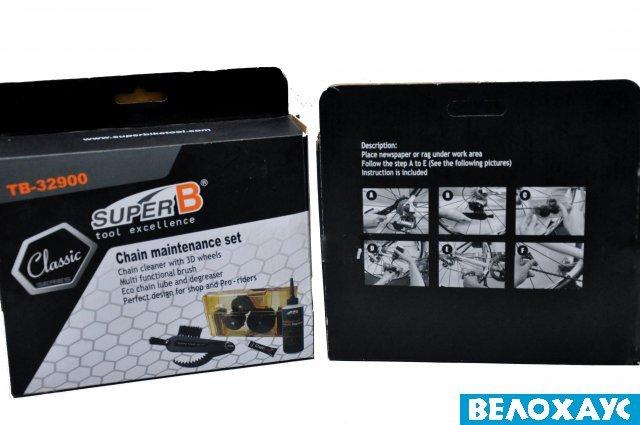 Набор SuperB TB-32900 4 в 1 цепемойка, щетка, дегризер и смазка