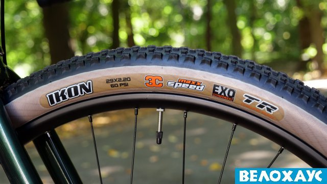 Велосипед 28 Pride ROCX DIRT Tour